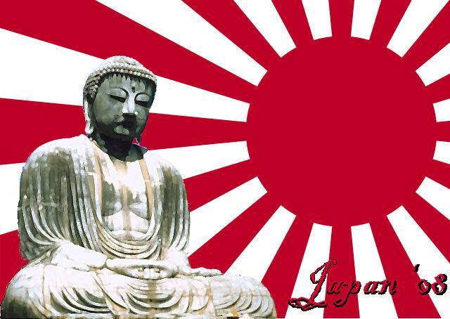 japan20081