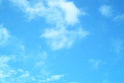 hvorfor er himmelen blå